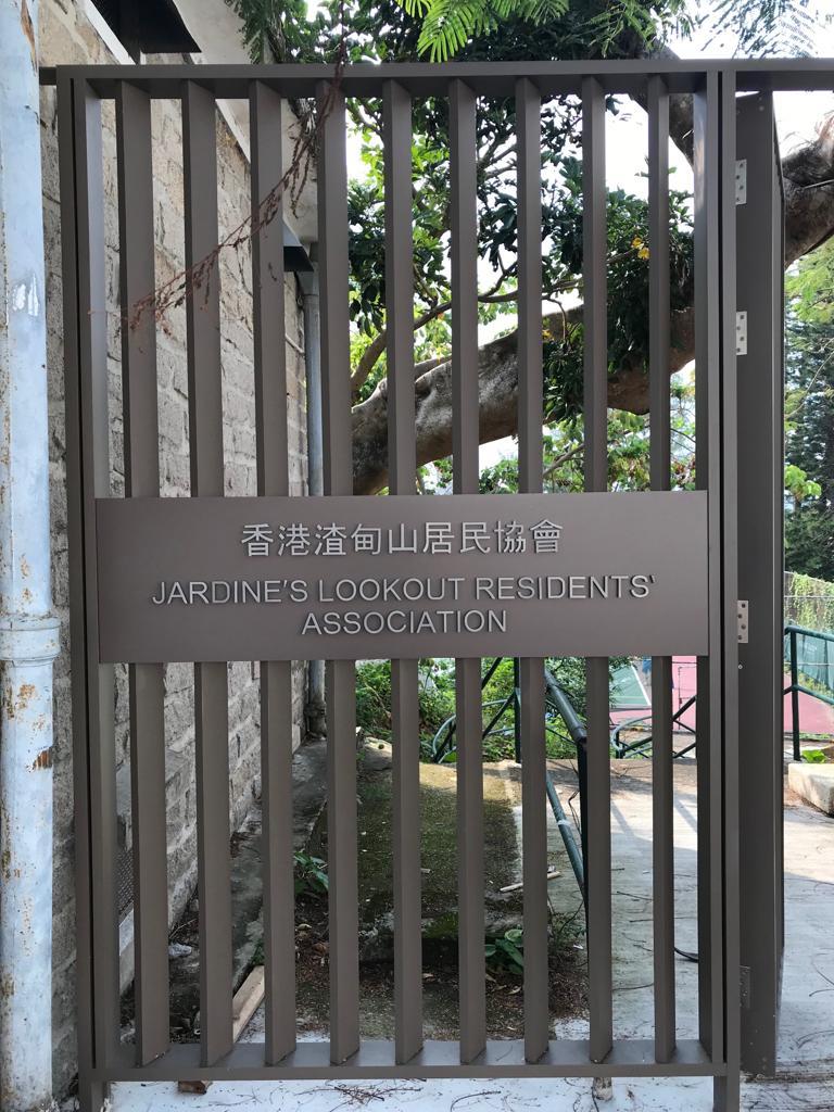 JS - Aluminium Windows in Hong Kong 香港優質鋁窗公司 – Aliplast - Jardine's Lookout渣甸山