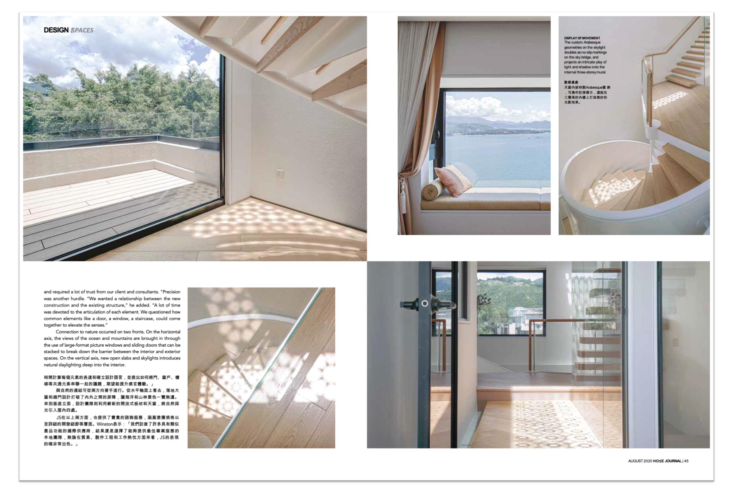 JS Window on Home Journal 美好家居的門窗報道