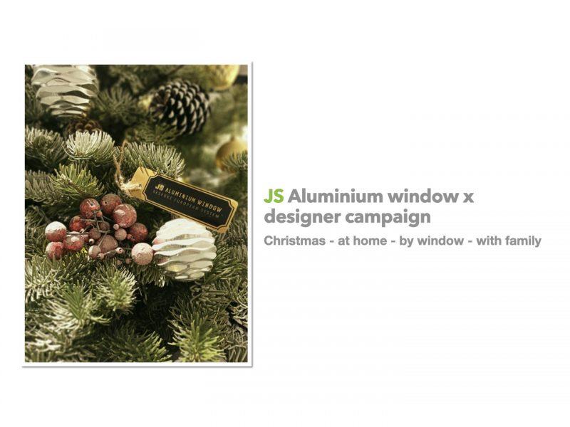 JS-window-designer-campaign-xmas-2020