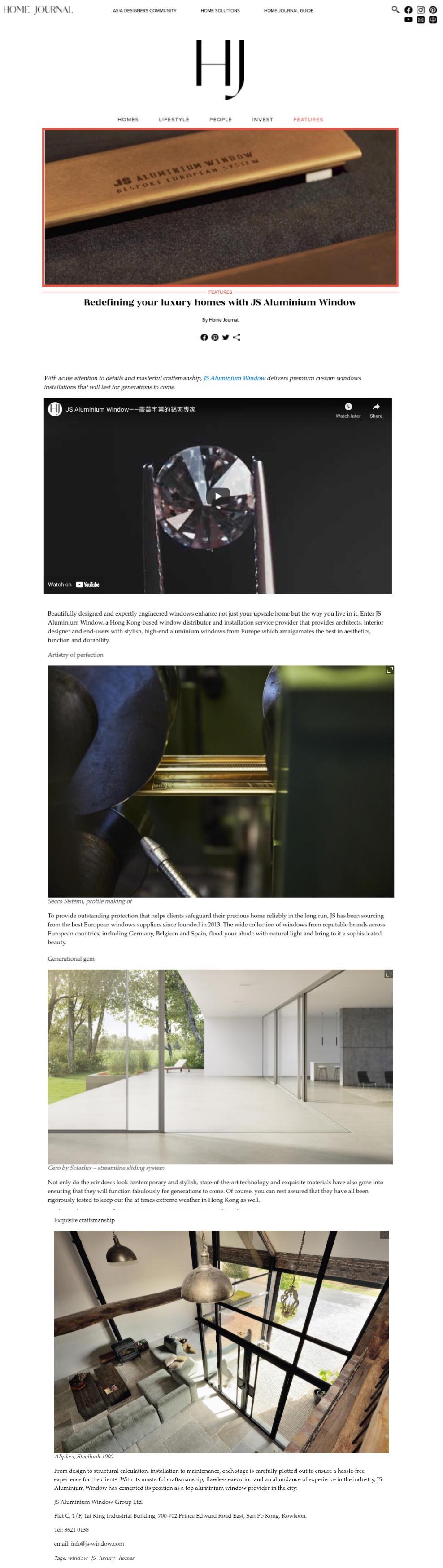 JS - Aluminium Windows in Hong Kong 香港優質鋁窗公司 Home Journal Article